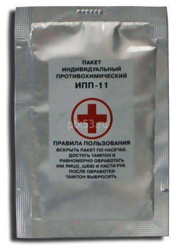 Аптечка первой помощи работникам «АППОЛО» (в оранжевом...)